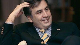 Прикол  Михаил сука Саакашвили   оговорка  по Фрейду от Савика Шустера! 27 06 2015