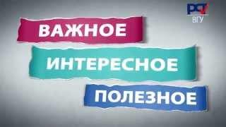 видео Факультет ФПРС : АлтГТУ