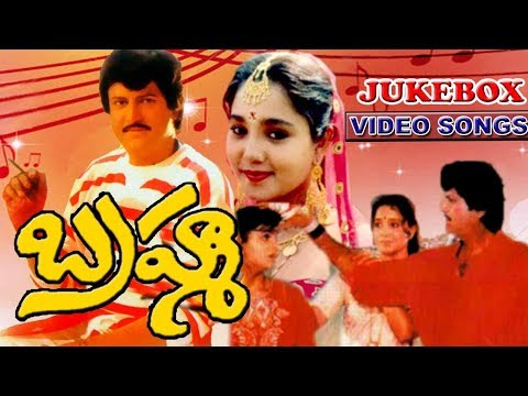 BRAMHA VIDEO SONGS | JUKE BOX | MOHAN BABU | AISHWARYA | JAGGAIAH | MANOJ KUMAR | TELUGU MOVIE ZONE