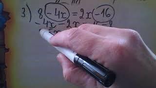 Розв'язування рівнянь. Урок 1. Математика 6 клас
