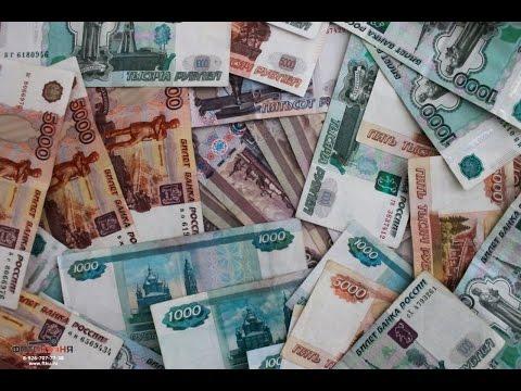 Цены Минск - Москва. Квартплата.