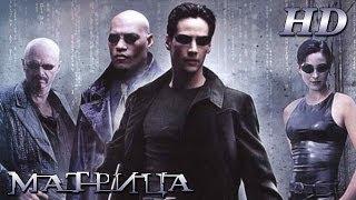Матрица (1999) - Дублир Тизер-Трейлер Open Matte HD
