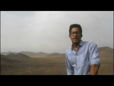 FQM JACK Mauritania