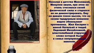 Урок нравственности по творчеству Г. Паушкина Неся земле любовь свою живую
