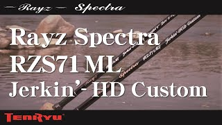 レイズ・スペクトラ  Rayz Spectra RZS71ML