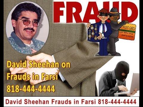 David Sheehan on Fraud in Farsi
