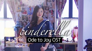 Ode to Joy OST - Cinderella by Jiang Xin