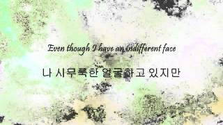 IU - 하루 끝 (Every End Of The Day) [Han & Eng]