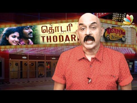 Thodari Movie Review : Kashayam with...