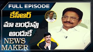 Former Maharashtra Governor C Vidyasagar Rao | Exclusive Interview | News Maker | Full Episode | ABN