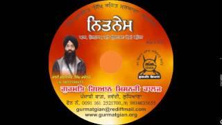Jap Ji Sahib Path MP3 By Prof. Sukhwinder Singh Dadehar