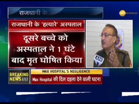 New born baby declared dead by Delhi's Max Hospital found alive