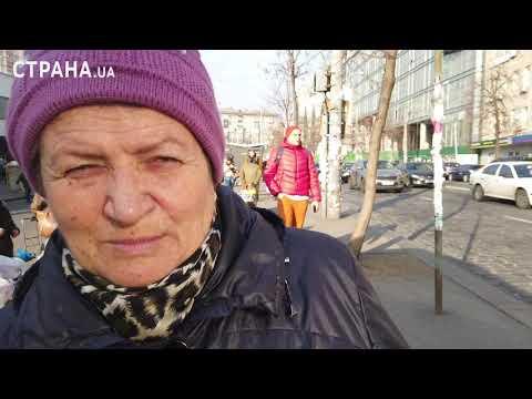 Что думают пенсионеры о невыполнении обещания Зеленского об оплате коммунальных услуг.