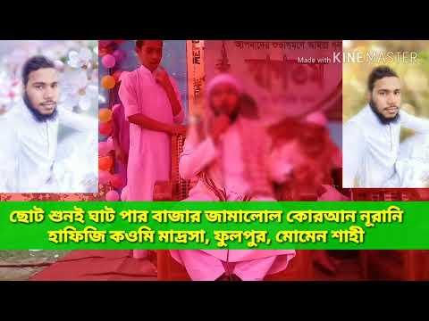 ইসলামিক নতুন গজল Islamic Notun Gojl Md.nirb Khan