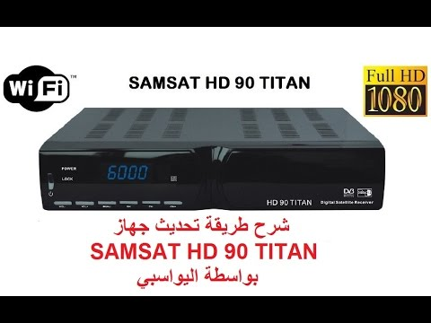 flash recepteur samsat hd 90 titan