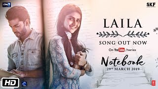 Laila (Hindi Film Video Song) | Notebook (2019)