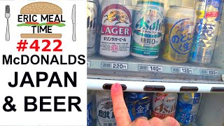 McDonald''s Japan & Beer Vending Machine - Eric Meal Time #422