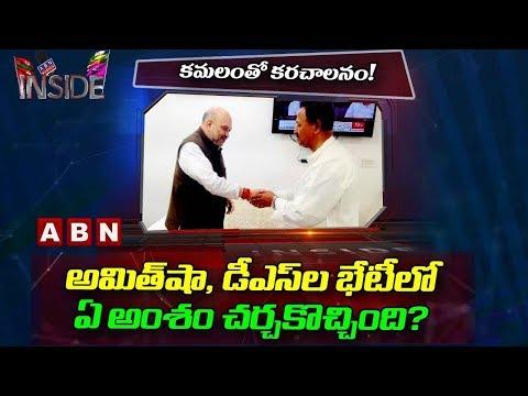 TeluguOne com: All News Channels Live Streams | News Live