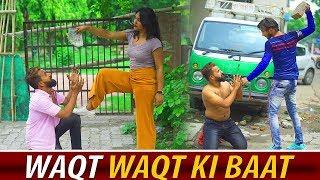 Waqt Waqt Ki Baat || गरीब का मजाक ||गरीब Vs अमीर  || Sultan Rangrez