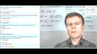Разбор английского текста(Каждую английскую фразу необходимо сделать