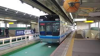 千葉都市モノレール1000形 第18編成   千葉公園駅(CM04)発車