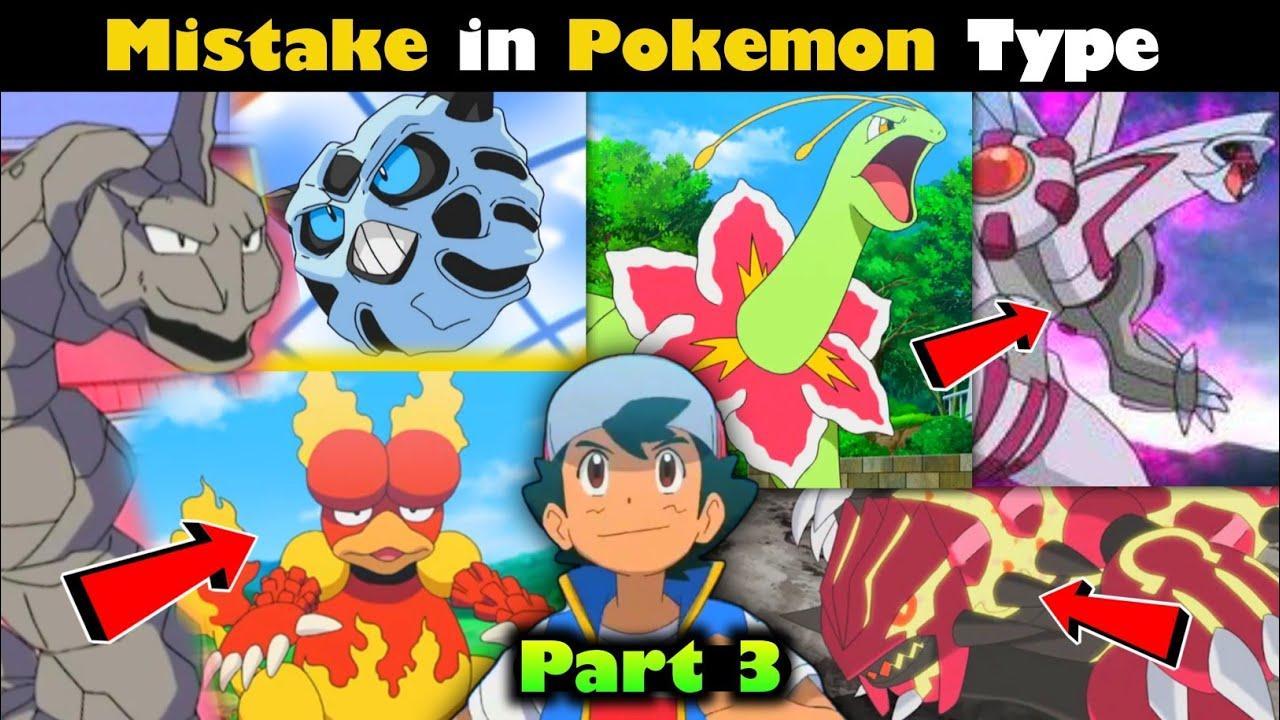 Mistake in pokemon types || new pokemon mistakes || Funny pokemon in hindi ||Pokemon theory in hindi