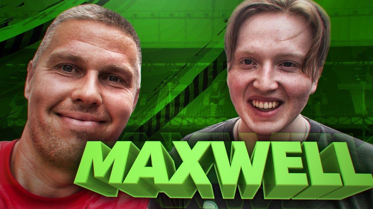 MAXWELL про Кубок Фиферов 2020, дружбу с фиферами, деньги и попадание в АМКАЛ ( МАКСВЕЛЛ )