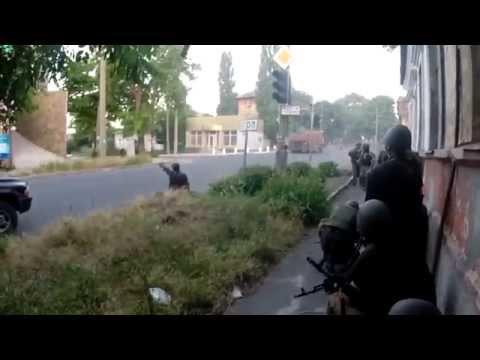 Mariupol. Azov Battalion Raid. 13 June 2014 (Donetsk Republic)
