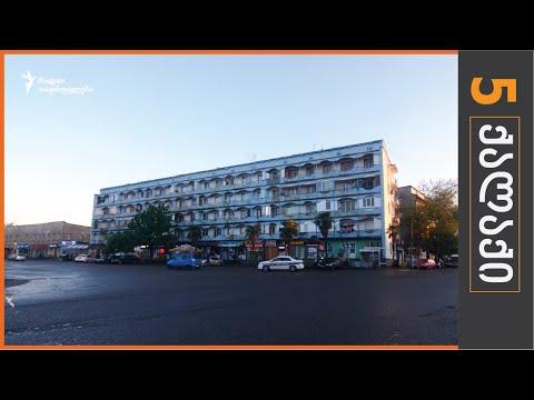 Zestafoni - city on a road