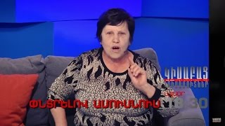 Kisabac Lusamutner anons 03.06.16 Pntrelov Amusnus
