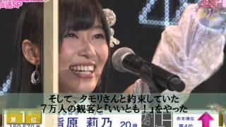プロジェクトX 悲劇の福岡異動からの大逆転~第1回27位だった1人の少女の快進撃~
