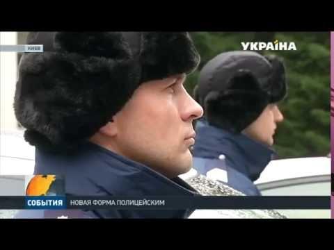 В МВД представили комплекты зимней формы