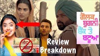 Golak Bugni Bank Te Batua Trailer Breakdown - Review  Things You Missed  Amrinder Gill, Harish Verma