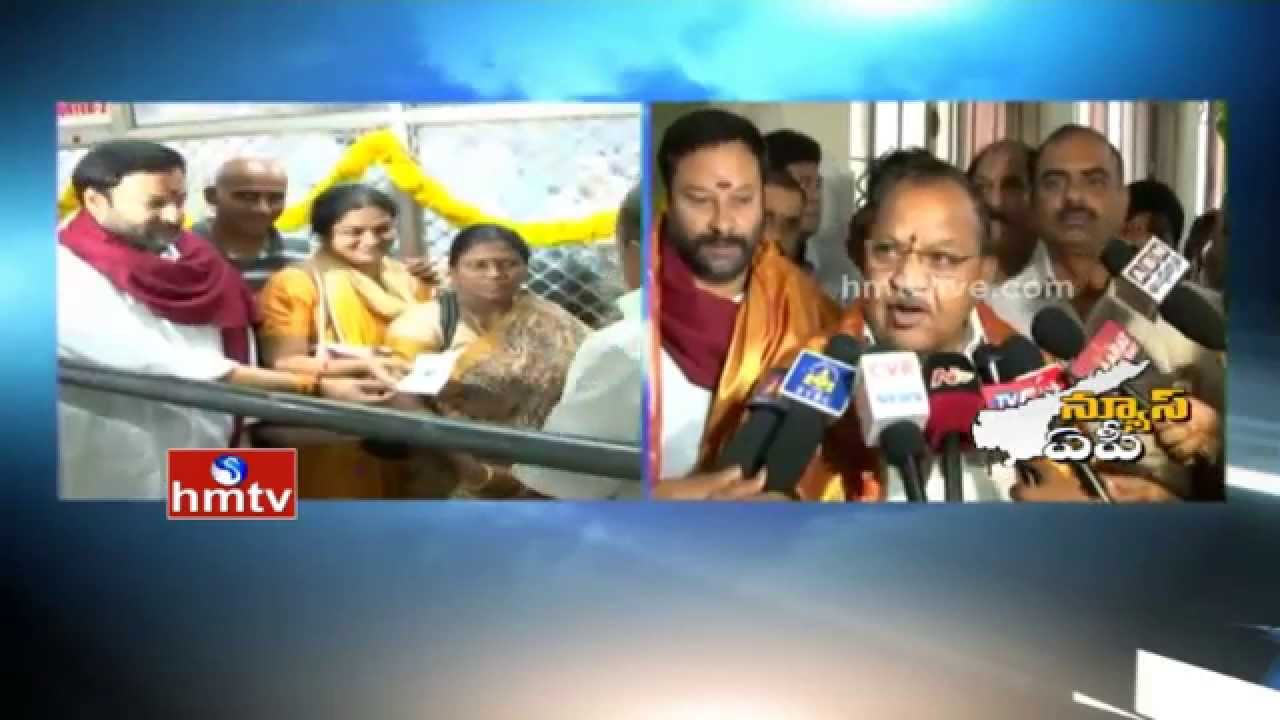 TTD Opened 300 rupees Current Booking Ticket Counter in Tirupati | HMTV