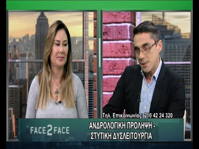 FACE TO FACE TV SHOW 449