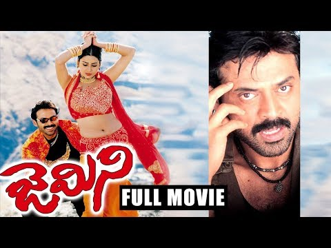 Gemini - Telugu Full Length Movie - Venkatesh,Namitha
