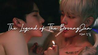The Legend of the BosungJun 연애 소설 Standing egg (스탠딩 에그) old song  오래된 노래 (bosungjun best moment)