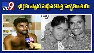 Wife murder attempt on husband in Srikakulam - TV9