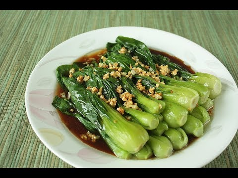 steamed-bok-choy-with-garlic-soy-sauce-|bok-choy-|how-to-cook-bok-choy-|how-to-stirfry-baby-bok-choy