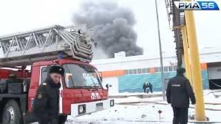 Оренбург . Пожар в Армаде. 25.12.2014