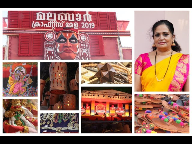 Malabar Crafts Mela Kannur||Food and beyond