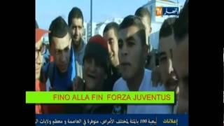 تصريحات انصار اتحاد العاصمة + عملية بيع التذاكر