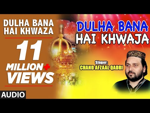 दूल्हा बना है ख्वाजा (Audio) : DULHA BANA HAI KHWAZA || CHAND AFZAAL QADRI || T-Series Islamic Music