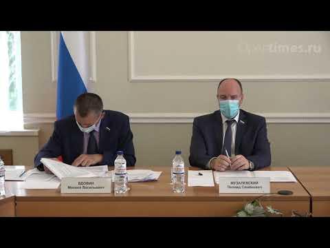 Музалевский призвал чиновников плотнее работать с Минфином для помощи региональному бюджету