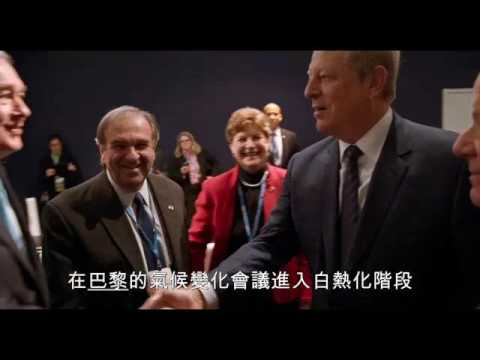 絕望真相2 (An Inconvenient Sequel: Truth to Power)電影預告
