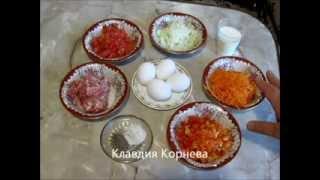 Омлет натуральный с овощами и мясом