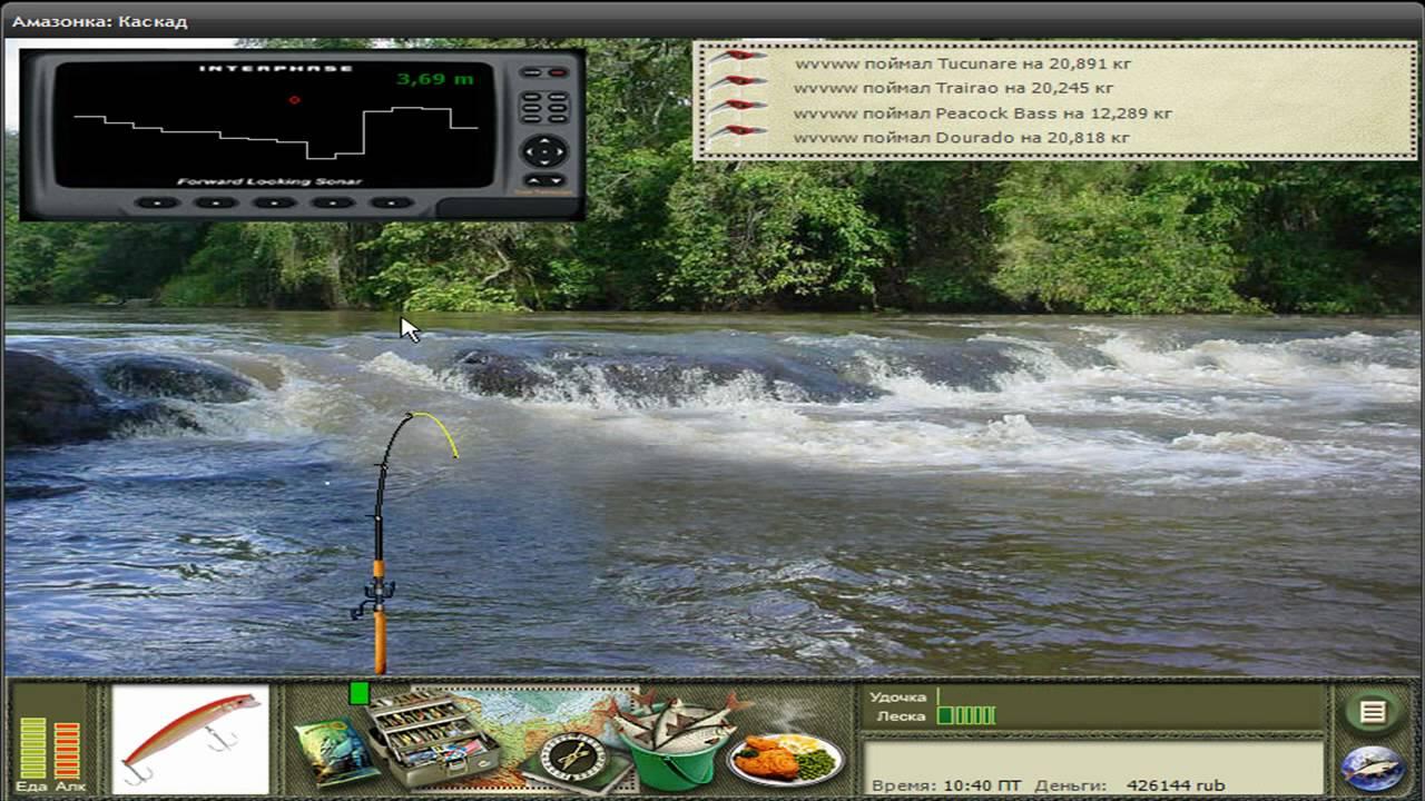 Скачать игру рыбалка на пк на русском