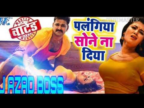 Palangiya ye piya sone na diya New bhojpuri dj song 2018 (pawan singh)