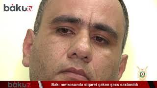 Bakı metrosunda siqaret çəkən şəxs saxlanıldı