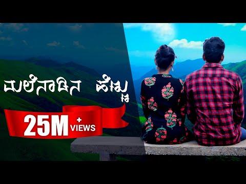 Malenaadina Hennu | Anbe Peranbe Kannada Video Song | Arfaz Ullal | Shabeer Renja | Charan Uppalige